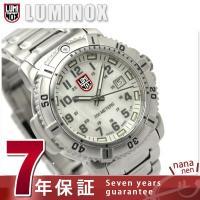 7年保証キャンペーン ルミノックス スチール カラーマーク 腕時計 ホワイトシェル LUMINOX ...