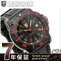 7年保証キャンペーン ルミノックス LUMINOX ルミノックス 腕時計 ルミノックスの記念すべき2...