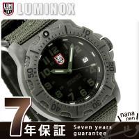 7年保証キャンペーン ルミノックス フィールド スポーツ 腕時計 グリーンアウト ナイロンベルト L...