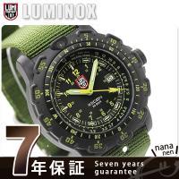 7年保証キャンペーン ルミノックス 腕時計 フィールド スポーツ リーコン ポイントマン マイル ブ...