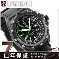 7年保証キャンペーン ルミノックス リーコン ナビゲーション スペシャリスト 腕時計 メンズ キロメ...