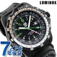 7年保証キャンペーン ルミノックス リーコン ナビゲーション スペシャリスト 腕時計 メンズ マイル...