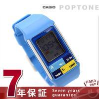 7年保証キャンペーン カシオ ポップトーン CASIO POPTONE デジタル ブルー LDF-5...