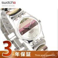 swatch スウォッチ スタンダードレディース スイス製 腕時計 シルバー×マルチカラー Swat...