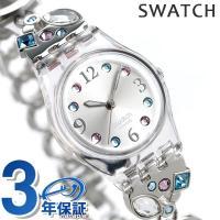 swatch スウォッチ スイス製 腕時計 メンソール・トーン LK292G SWATCH スウォッ...