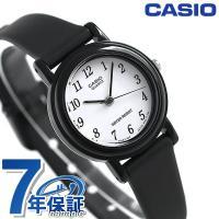 7年保証キャンペーン カシオ チプカシ クオーツ レディース 腕時計 LQ-139B-1BDF CA...