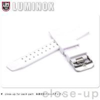 ルミノックス LUMINOX 交換用ベルト 替えベルト 腕時計 ラバーベルト ホワイトアウト Whi...