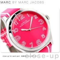 マーク バイ マーク ジェイコブス ヘンリー トロンプ 時計 ピンク×ホワイト レザーベルト MAR...
