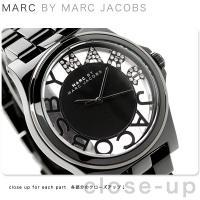 マークバイマークジェイコブス 時計 レディース MARC BY MARC JACOBS マーク バイ...
