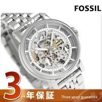 フォッシル オリジナル ボーイフレンド 自動巻き レディース 腕時計 ME3067 FOSSIL O...