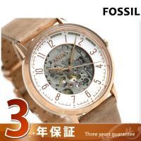 3年保証キャンペーン フォッシル ヴィンテージ ミューズ 40mm 自動巻き レディース 腕時計 M...