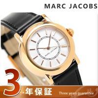 3年保証キャンペーン マーク ジェイコブス コートニー 34 クオーツ レディース 腕時計 MJ14...