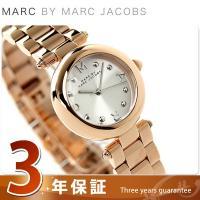 3年保証キャンペーン マークバイマークジェイコブス 時計 レディース MARC BY MARC JA...