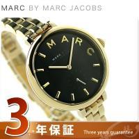 マーク バイ マーク ジェイコブス サリー 36 レディース 腕時計 MJ3454 MARC by ...