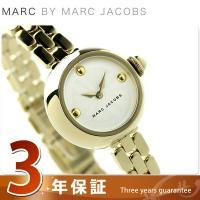 マーク ジェイコブス コートニー 28 クオーツ レディース 腕時計 MJ3457 MARC JAC...