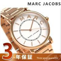 マーク ジェイコブス ロキシー 36mm クオーツ レディース 腕時計 MJ3523 MARC JA...