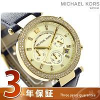 マイケル コース パーカー クオーツ レディース 腕時計 MK2280 MICHAEL KORS P...