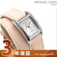 3年保証キャンペーン マイケルコース テイラー 二重巻き クオーツ レディース 腕時計 MK2440...