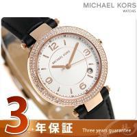 マイケルコース パーカー 33mm クオーツ レディース 腕時計 MK2462 MICHAEL KO...