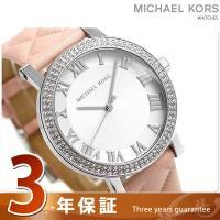 3年保証キャンペーン マイケル コース ノリエ クオーツ レディース 腕時計 MK2617 MICH...