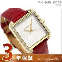 3年保証キャンペーン マイケル コース レイク クオーツ レディース 腕時計 MK2623 MICH...