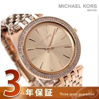3年保証キャンペーン マイケル コース ダーシー クオーツ レディース 腕時計 MK3192 MIC...