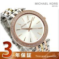 マイケル コース ダーシー クオーツ レディース 腕時計 MK3203 MICHAEL KORS D...