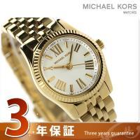 3年保証キャンペーン マイケル コース プチ レキシントン レディース 腕時計 MK3229 MIC...