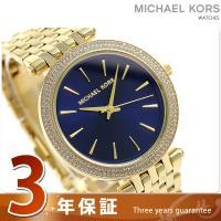 3年保証キャンペーン マイケル コース ダーシー クオーツ レディース 腕時計 MK3406 MIC...