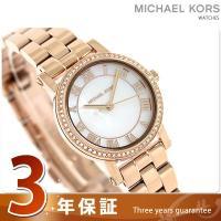3年保証キャンペーン マイケル コース プチ ノリエ 28mm クオーツ レディース 腕時計 MK3...
