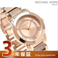 3年保証キャンペーン マイケルコース ティファニー 33mm クオーツ レディース 腕時計 MK36...