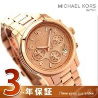 3年保証キャンペーン MICHAEL KORS マイケル コース レディース 腕時計 クロノグラフ ...