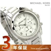 MICHAEL KORS マイケル コース レディース 腕時計 クロノグラフ シルバー メタルベルト...