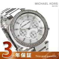 3年保証キャンペーン マイケル コース パーカー クロノグラフ レディース MK5353 MICHA...