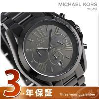 マイケル コース ブラッドショー クオーツ クロノグラフ レディース 腕時計 MK5550 MICH...