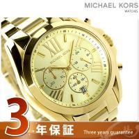 3年保証キャンペーン マイケル コース ブラッドショー クオーツ レディース 腕時計 MK5605 ...