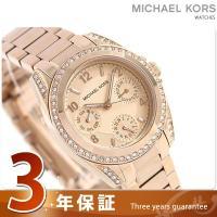 3年保証キャンペーン マイケル コース ブレア 33mm クオーツ レディース 腕時計 MK5613...