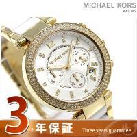 マイケル コース パーカー 39mm クロノグラフ クオーツ レディース 腕時計 MK6119 MI...