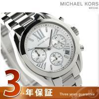 マイケル コース ブラッドショー クロノグラフ レディース 腕時計 MK6174 MICHAEL K...