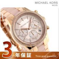 マイケル コース リッツ クオーツ クロノグラフ レディース 腕時計 MK6307 MICHAEL ...