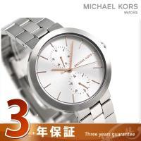 マイケル コース ガーナー クオーツ レディース 腕時計 MK6407 MICHAEL KORS G...