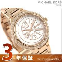 3年保証キャンペーン マイケルコース タリン 40mm クオーツ レディース 腕時計 MK6551 ...
