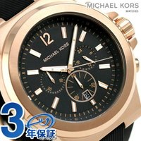 マイケル コース ディラン クロノグラフ クオーツ メンズ 腕時計 MK8184 MICHAEL K...