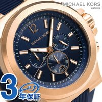 マイケルコース ディラン クロノグラフ クオーツ メンズ 腕時計 MK8295 MICHAEL KO...