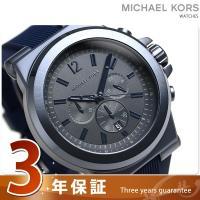 マイケル コース ディラン 52mm クロノグラフ クオーツ メンズ 腕時計 MK8493 MICH...