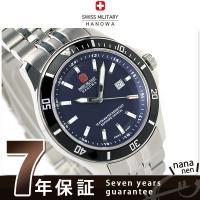正規品 7年保証キャンペーン 送料無料 スイスミリタリー メンズ 腕時計 フラッグシップ デイト ブ...