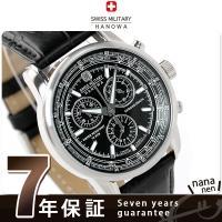正規品 7年保証キャンペーン 送料無料 スイスミリタリー メンズ 腕時計 タイムライン クロノグラフ...