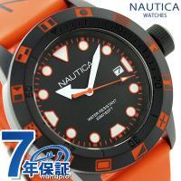 正規品 7年保証キャンペーン ノーティカ NSR 100 FLAG クオーツ メンズ 腕時計 NAI...