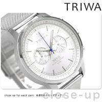 トリワ ネビル スチール 42mm クロノグラフ ユニセックス 腕時計 NEST101-ME0212...