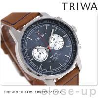 トリワ ネビル ブルー スチール 40mm クロノグラフ ユニセックス 腕時計 NEST108-SC...